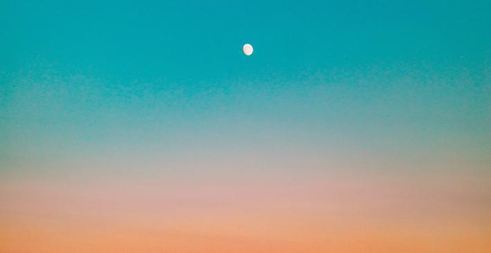 Quarto di Luna Crescente di Novembre 2018